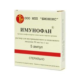 имунофан аналог