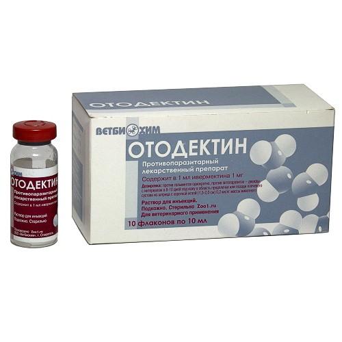 отодексин