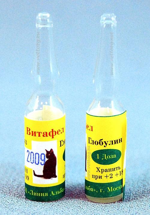 глобулин витафен
