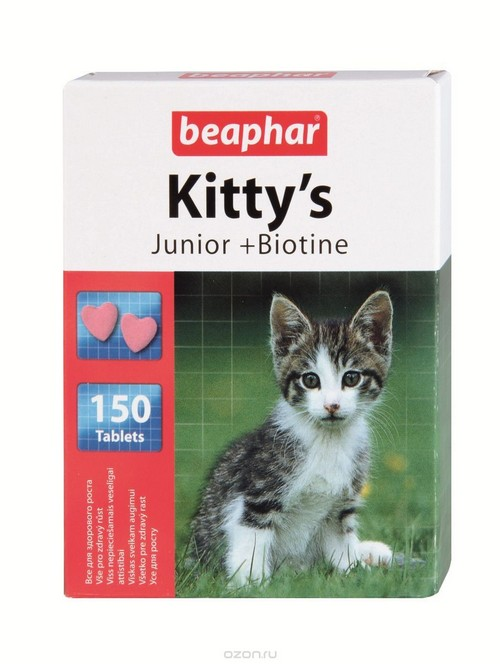 «Kitty's Junior + Biotine»