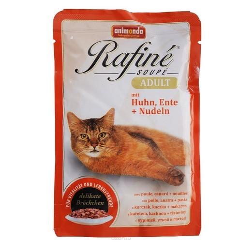 «Rafine Soupe Kitten»