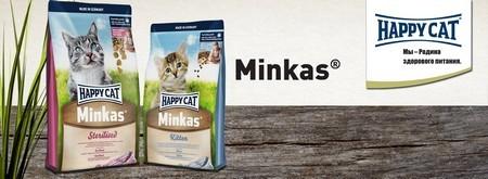 Минкас Хеппи кет