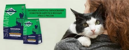 корм для котов с длинной шерстью