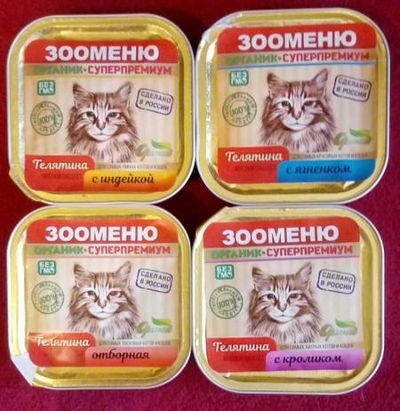 Корсервированный кошачий корм