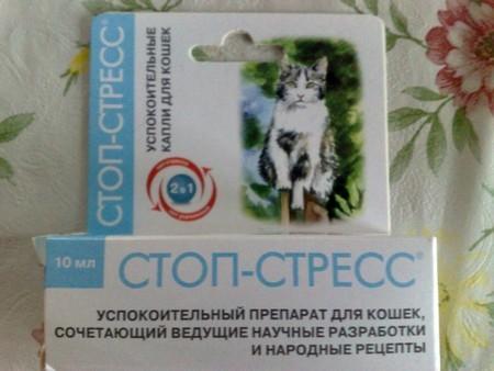 Успокоительные капли для котов Стоп-стресс
