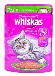 Whiskas Паучи для кошек старше 8 лет